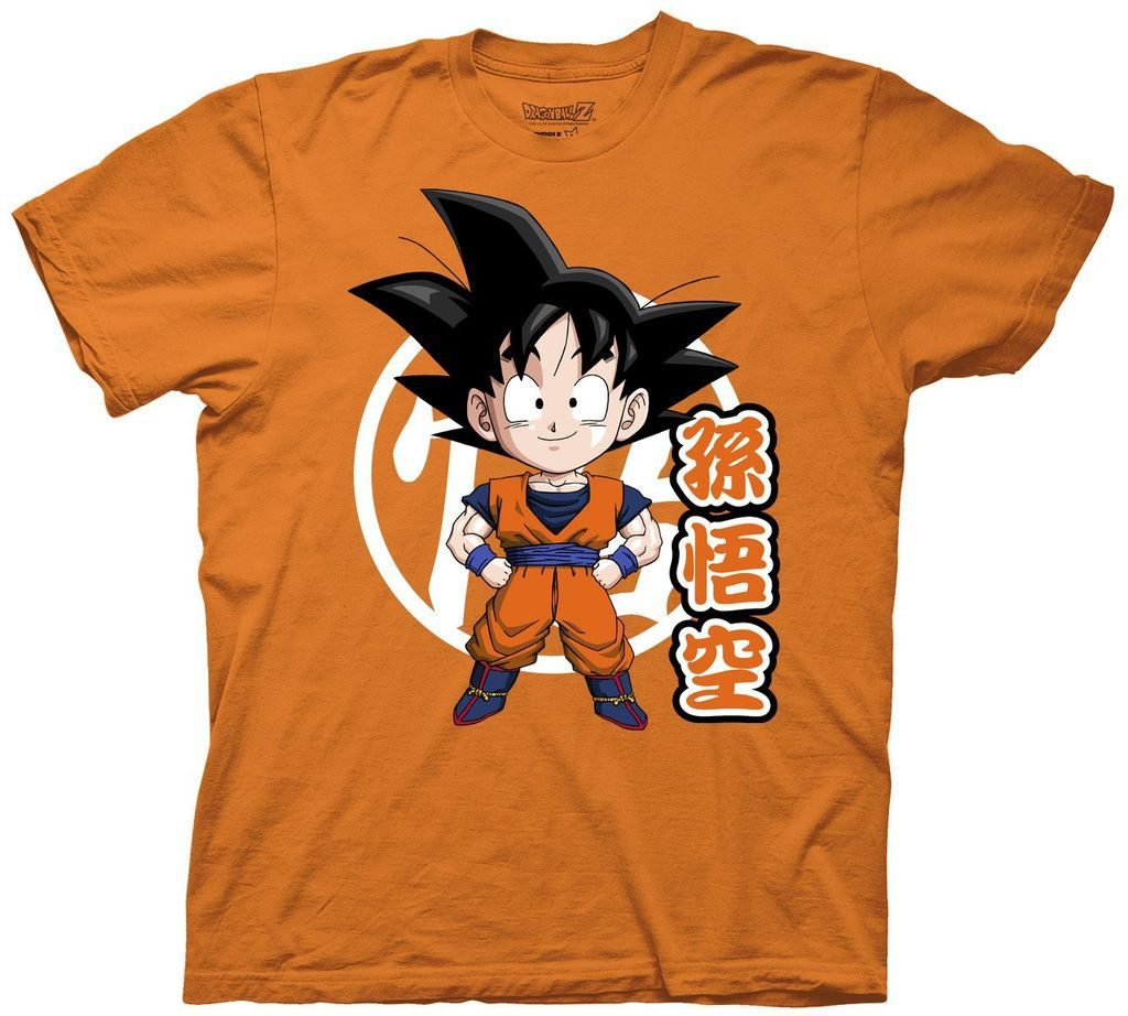 Dragon Ball Z Goku Chibi With Kanji T shirt