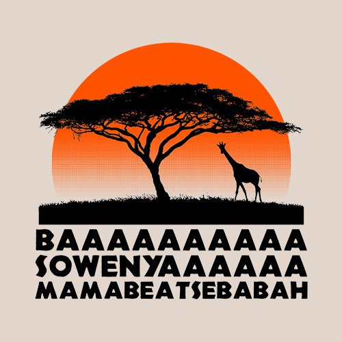That Lion King Song T Shirt